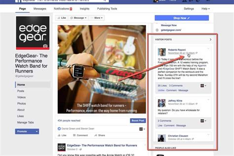 How To Share Facebook Visitor Posts to Your Page's Wall