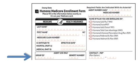 Group ID and Benefit Number are Required on all Humana MA